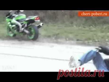 dovy±zhivalsya, ha roto la motocicleta en mil pedazos