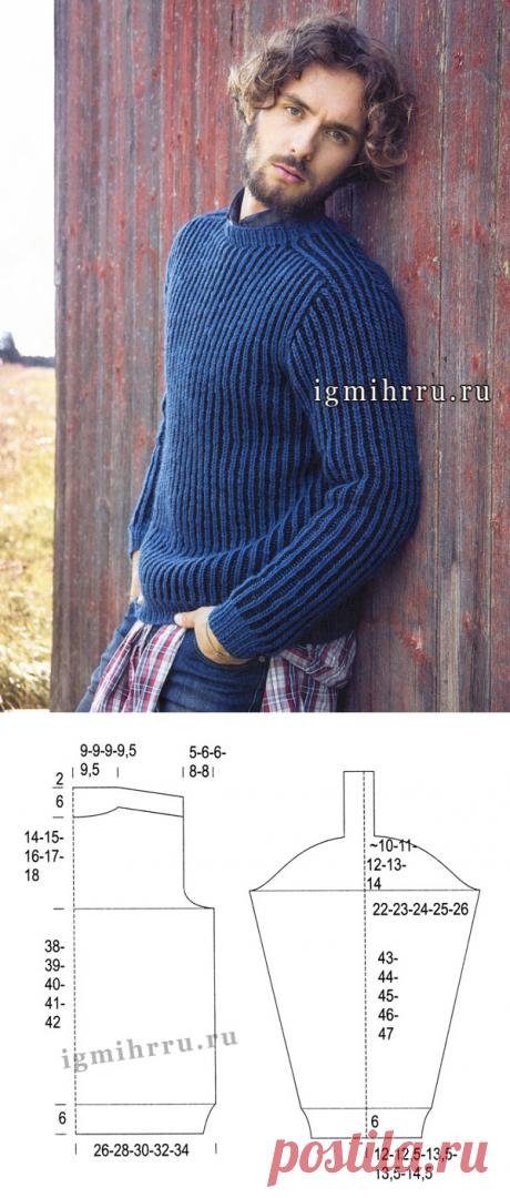 Мужской двухцветный пуловер из чистошерстяной пряжи. Спицы