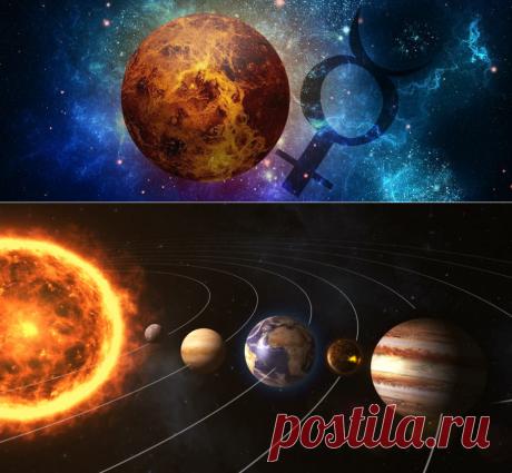 Астрологи о Меркурии: планета, которая управляет финансами