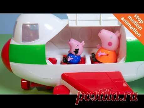 Свинка Пеппа летит на отдых c приключением. Мультик из игрушек Peppa Pig на русском. - YouTube