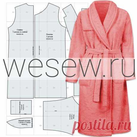 Выкройка женского домашнего халата больших размеров Готовая выкройка домашнего халата для женщин с обхватом груди 116-120-124-128 см.