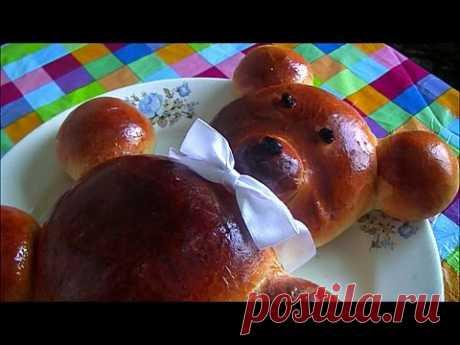 "Пирог  "" Мишка ""  из дрожжевого теста с грушевой начинкой Pie ""Bear"" with pears"