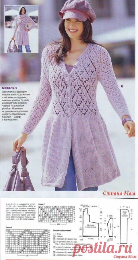 Короткое сиреневое пальто - Вязание - Страна Мам