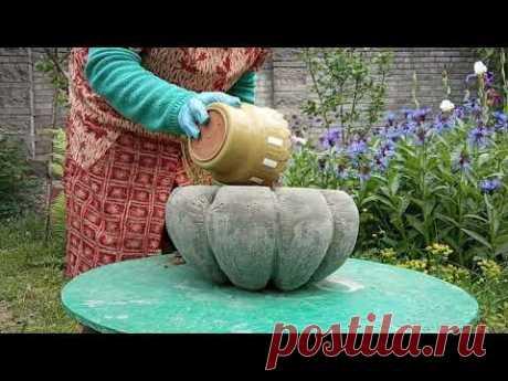 Овощи из Цемента  Как сделать Большую Тыкву из цемента