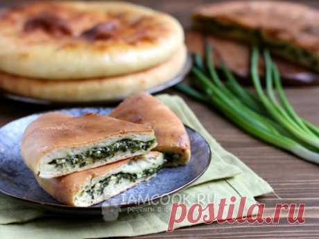 Осетинский пирог со шпинатом и сыром — рецепт с фото на Русском, шаг за шагом. Осетинские пироги давно стали популярными за пределами своей родины, а уж сколько начинок можно сделать для них - например, сыр и шпинат. #пирог #выпечка #осетинскийпирог #осетинский_пирог #кчаю #чаепитие