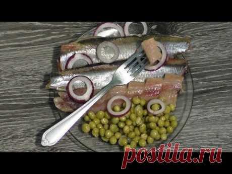 ДЕЛИКАТЕС ДЛЯ СТАЛИНА,Эксклюзивный рецепт малосольной селёдки, Рецепты из рыбы от fisherman dv.27rus