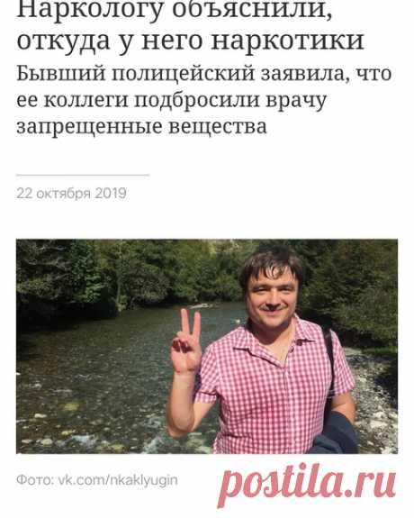 Группа поддержки Николая Каклюгина