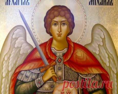 Мощная молитва Архангелу Михаилу, которая защитит от всего