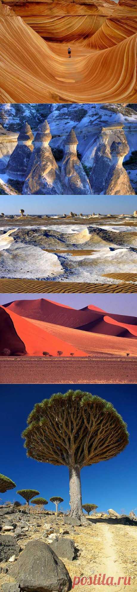 Неземные пейзажи планеты Земля (+Фото) -  www.ecology.md