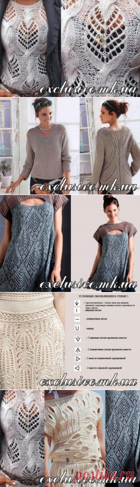Large patterns spokes, schemes and description | Salon of exclusive knitting