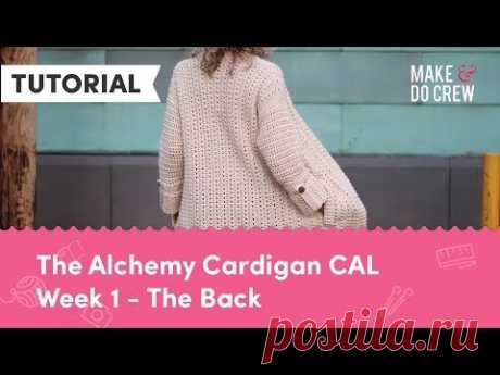 Alchemy Cardigan Crochet Along Part 1 - Free Modern Sweater Pattern