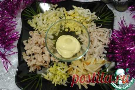 "Салат ""Ни рыба, ни мясо"" - кулинарный рецепт"