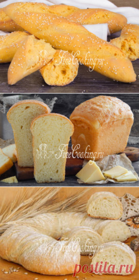 Home-made bread. Step-by-step recipes of baking of simple and tasty bread in house conditions - FineCooking.ru
