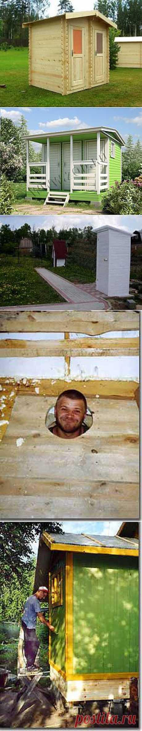 Как сделать сельский туалет.