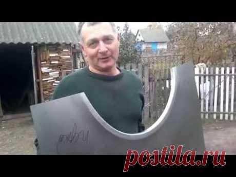 Как сделать ремонтную автомобильную арку в домашних условиях
