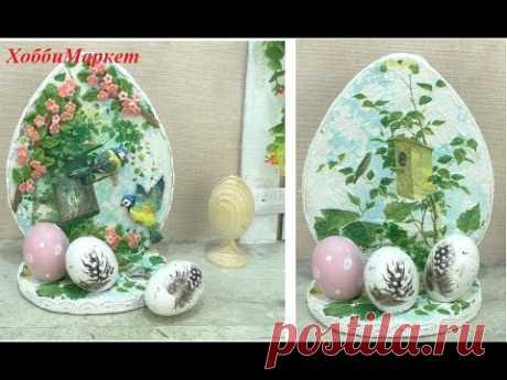 Подставка для пасхальных яиц. СУПЕР простая идея! ХоббиМаркет