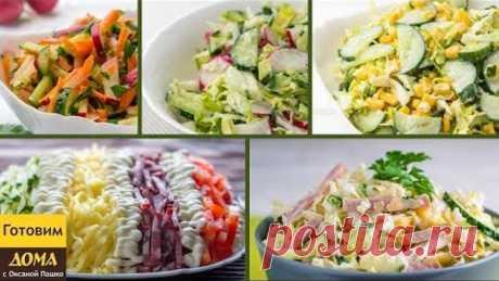 De 5 ensaladas rápidas y sabrosas con los pepinos. ¡ simplemente, Es sabroso y Es útil!