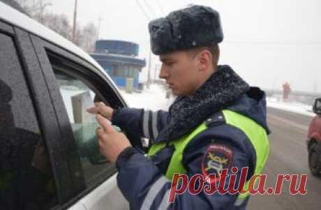 Инспектор ДПС фотографирует документы: в чем подвох и что делать водителю? | АвтоИнструктор | Яндекс Дзен