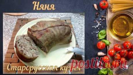 Няня (Старорусская кухня) - Яндекс.Видео