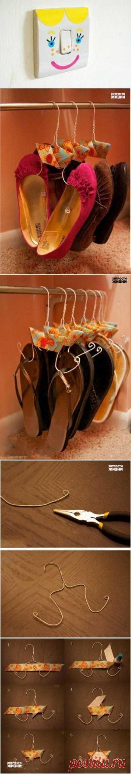 Оригинальные вешалки для обуви - значительно упростят хранение обуви в вашем шкафу.   Хитрости Жизни