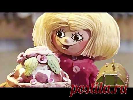 КУ-КА-РЕ-КУ. Мультфильмы / Кино для детей - Дом для Кузьки (1984). Кукольный мультфильм | Золотая коллекция