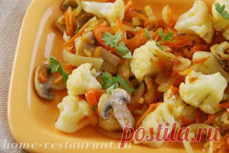 Овощное рагу с грибами и цветной капустой | Домашний Ресторан