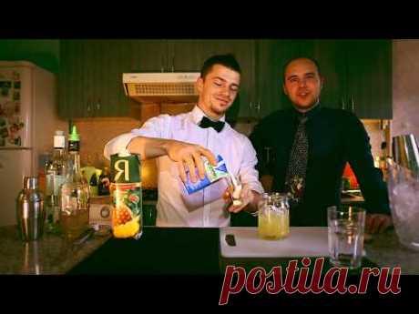 Как приготовить коктейль Пина Колада у себя дома! - YouTube