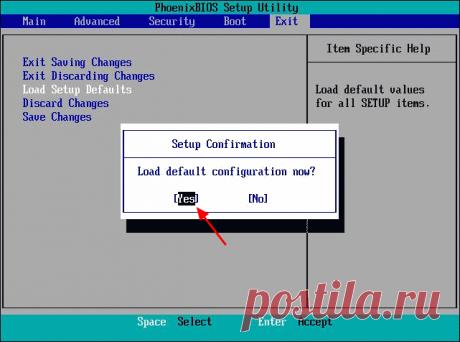 Как сбросить BIOS на заводские настройки | Вторая жизнь Айтишника