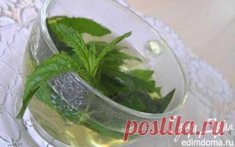 Безалкогольные напитки. Марокканский мятный чай