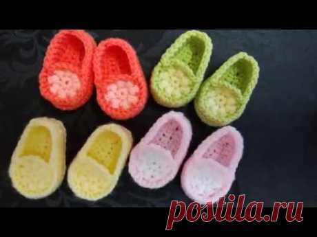 Crochet 3 inch Baby Loafers/Slippers