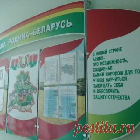 Тур Беларусь, Минск из Москвы за 16000р, 2 апреля 2020