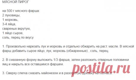Ответы Mail.Ru: Чтобы новенького и вкусненького приготовить за пол часа из говяжьего фарша?