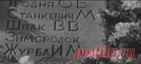 Незаслуженно забытые детские фильмы о войне - 3.   131-ая рассказка   Яндекс Дзен