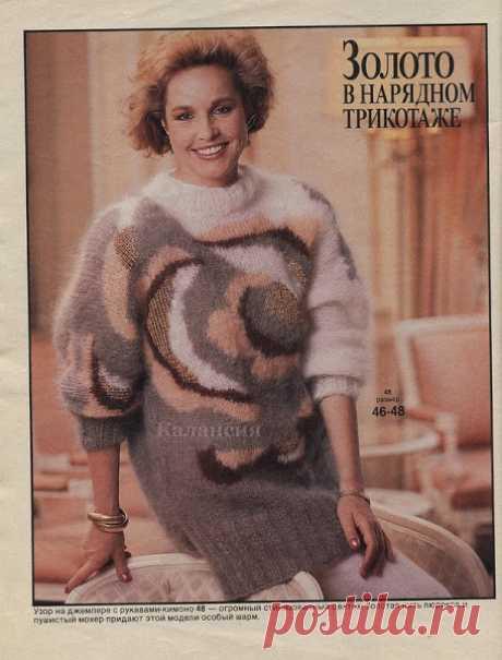 Пуловер с цветами из ОЧЕНЬ старого журнала Бурда: ru_knitting — LiveJournal