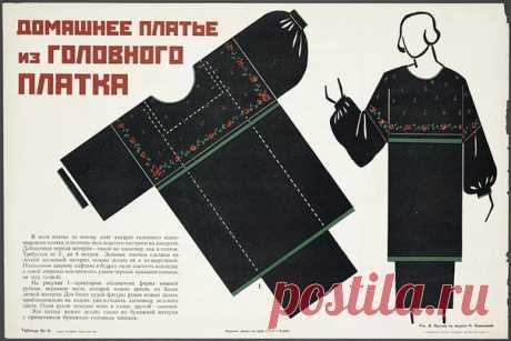 Платье-туника с использованием платка. #простыевыкройки #простыевещи #шитье #туника #выкройка #изплатков
