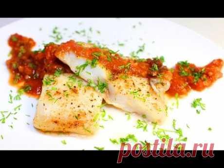 Рыба по-египетски. Вкусный рецепт - YouTube