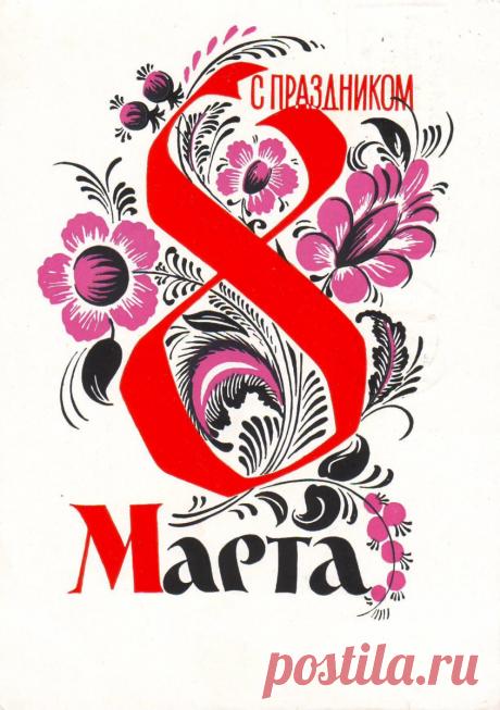 Секреты рукоделия… Простая вышивка крестом к 8 марта