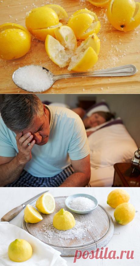 Важно! Зачем оставлять в спальне лимон с солью? | Всегда в форме!