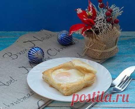 Яйца с сыром, запечённые в слоёном тесте - Пошаговый рецепт с фото своими руками Яйца с сыром, запечённые в слоёном тесте - Простой пошаговый рецепт приготовления в домашних условиях с фото. Яйца с сыром, запечённые в слоёном тесте - Состав, калорийность и ингредиенти вкусного рецепта.
