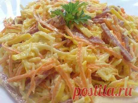 Салат загадка - Вкуснотища необыкновенная!