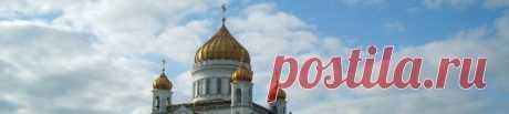 """Книга первая""""Прочтение Псалмов Давидовых - obraznebess Jimdo-Page!"""