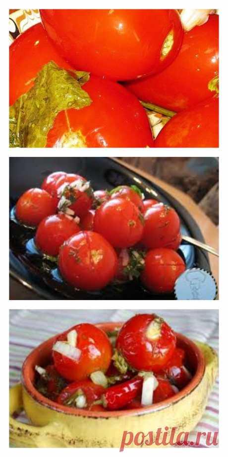 Квашеные помидоры быстрого приготовления - lucheedlavas.ru