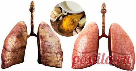 Как без труда очистить легкие даже курильщику: поможет целительное снадобье на основе куркумы и чеснока