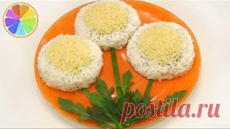 Салат «Одуванчики на полянке». Простой, вкусный и оригинальный салат.