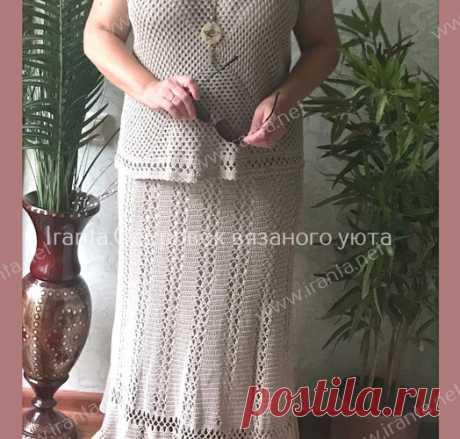 """Летний костюм """"Жаркая саванна"""": юбка и топ , связанный крючком"""