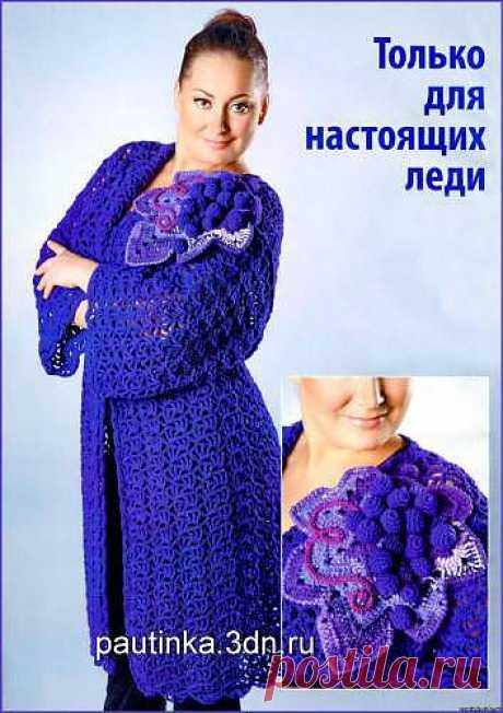 Ажурное вязаное пальто «Виноградная лоза» - Схемы вязания пальто - Схемы для вязания - Уроки вязания крючком - Вязание крючком, мотивы, схемы для вязания крючком