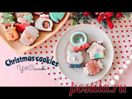 【 Mini Christmas cookies 】クリスマスアイシングクッキー<白くまセット>