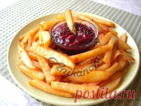 Картофель фри в духовке - вкус как в McDonald's - Простые рецепты Овкусе.ру