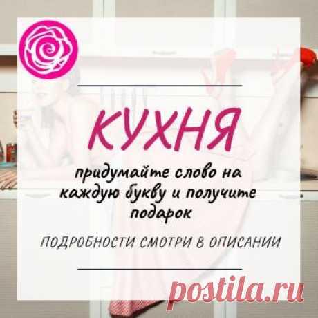 (14) Women Beauty Club - Главная