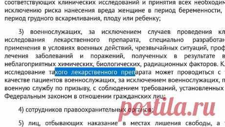 Опозорился по полной! Мэр Новокузнецка, возбуждение вражды к людям без масок